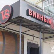 ВС_Самоковская 3_31_1