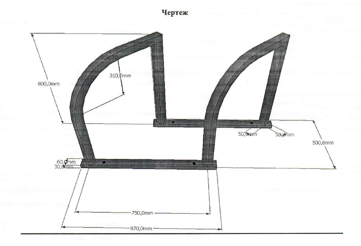 чертеж велопарковки