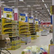 """Гипермаркет """"Адмирал"""" в ТЦ """"Галерея"""" - Гипермаркет """"Адмирал"""" в ТЦ """"Галерея"""" - project"""